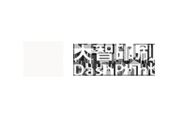 苏州大智印刷有限公司
