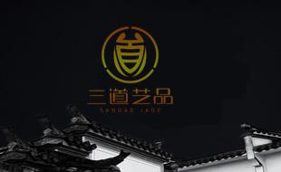 三道艺品 官方网站开发
