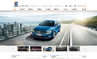 怀旧:江苏宝达汽车集团2012版